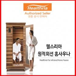 [헬스리아] 가정용건식사우나 2~3인용, 39개월렌탈, 원적외선방사
