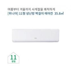 [위니아] 인버터 벽걸이 냉난방기 11평형 BRW11CSH