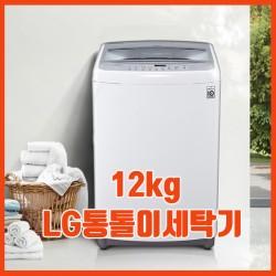 LG 통돌이세탁기 TR12WK