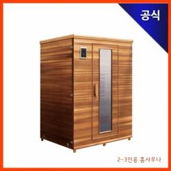[ 헬스리아] 원적외선 가정용사우나(GS02),39개월렌탈상품
