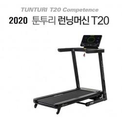 [툰투리] 런닝머신렌탈 2020년형 T20 핀란드 명품 휘트니스