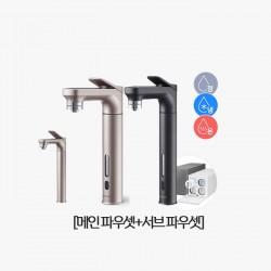 삼성 비스포크 정수기 트윈 파우셋 블랙 화이트 로즈골드 (냉+온+정)
