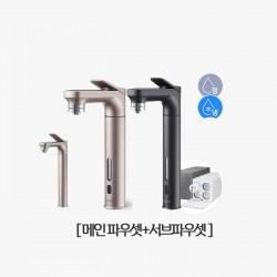 삼성 비스포크 정수기 트윈 파우셋 블랙 화이트 로즈골드(냉+정)