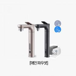 [삼성] 비스포크 정수기 메인 파우셋 블랙 화이트 로즈골드(냉+정)
